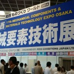 第17回 関西 機械要素技術展